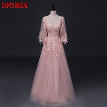 Long Sleeve Lace Evening Dresses Party 2017 Weddings on Sale Women Beaded Tulle A Line Prom Formal Evening Gowns Dresses Wear
