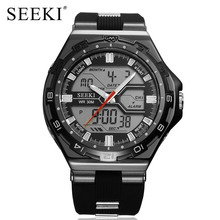SEEKI dual display sport watch men wristwatches waterproof alarm black strap watches digital outdoor military