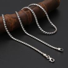 Neue 2020 Reinem Silber Twist Halskette S925 Sterling Silber Halskette Männer Frauen 2,5 MM Dicke Kette Halskette Männlichen Schmuck Geschenk