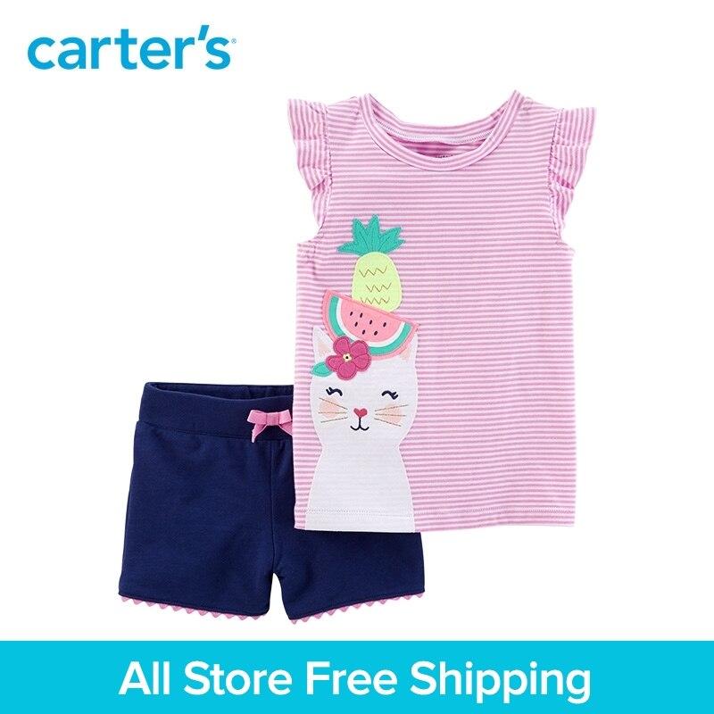 Carter's 2-Piece baby children kids clothing Girl Summer Kitty Flutter-Sleeve Top & French Terry Short Set 239G617 flutter sleeve mesh overlay top