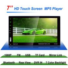 7701 HD Digital 7 Inch Touch Screen Car Multimedia Player Support Mobile Phone Interconnection Bluetooth Hands-free Call(China)