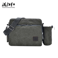 MJH Classic Design Upgrade Man Shoulder Bag Functional Big Capacity Casual Bag Men's Messenger Bag with Bottle Pocket 1092-2
