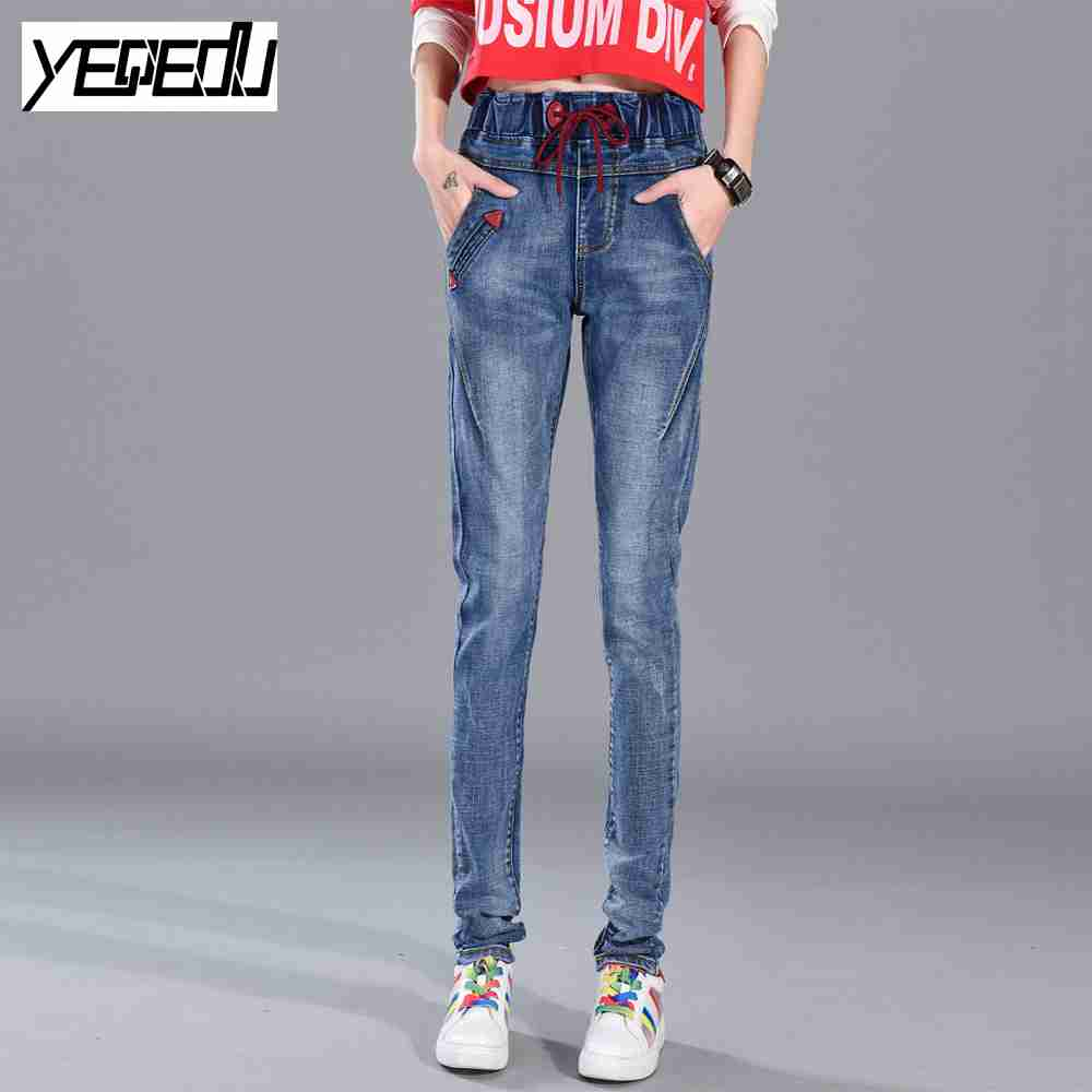 1736 Spring 2017 High waist jeans women Harem Big size Skinny Casual Loose Elastic waist