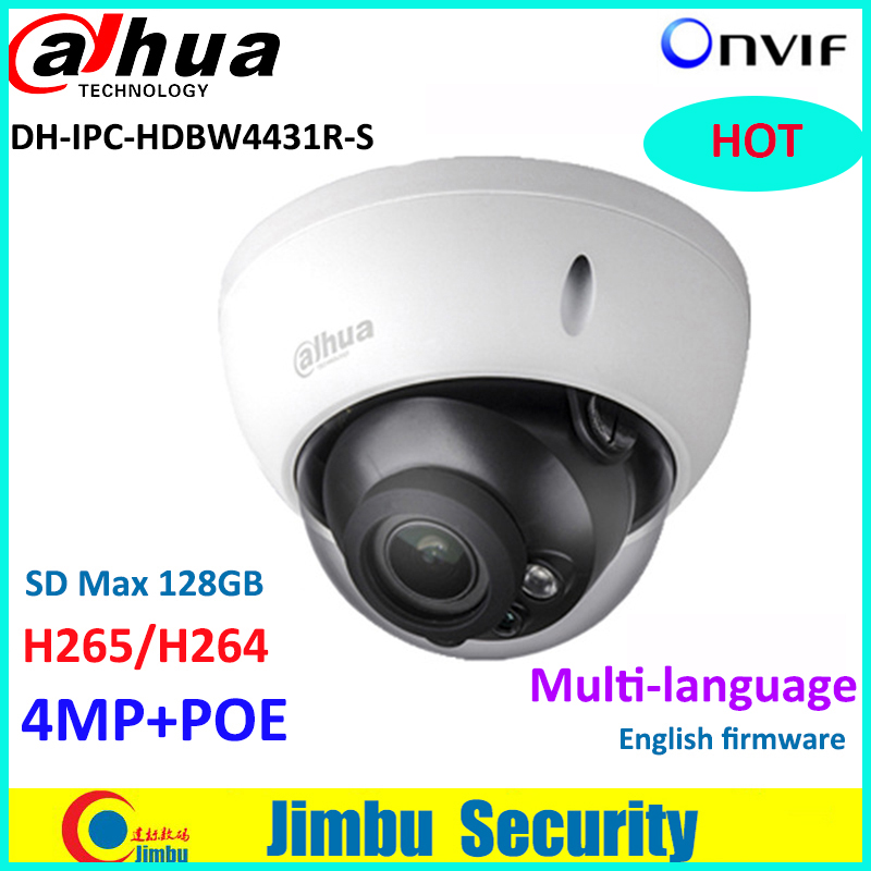 dahua poe camera 4MP IPC-HDBW4431R-S IP Camera HD Network IR30m H.265 Dome CCTV Camera DH-IPC-HDBW4431R-S Micro SD memory 128G dahua h 265 ip camera ipc hdbw4631r s replace ipc hdbw4431r s 6mp poe cctv camera 30m ir 1080p network camera onvif sd card slot