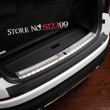 1piece Exterior Inner Rear Trunk Bumper Door Sill Plate Protector Cover Trim Stainless Steel for Skoda Kodiaq 2017-2018