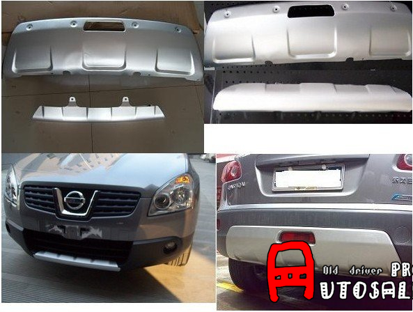 For Nissan Qashqai Dualis 2007 2008 2009 ABS Front + Rear Bumper Protector Skid Plate Fit 2pcs pair car front and rear bumper skid protector guard plate for nissan qashqai dualis j11 2014 2016 abs decoration accessories