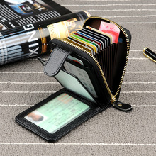 Genuine Leather Zipper Wallet Men Litchi Wallets Coin Purse Short Male Female Money Bag Mini Walet Quality Card Holders Bag lsrtw2017 abs car rear rain wiper strip for hyundai tucson 2005 2006 2007 2008 2009 2010 2011 2012 2013 2014