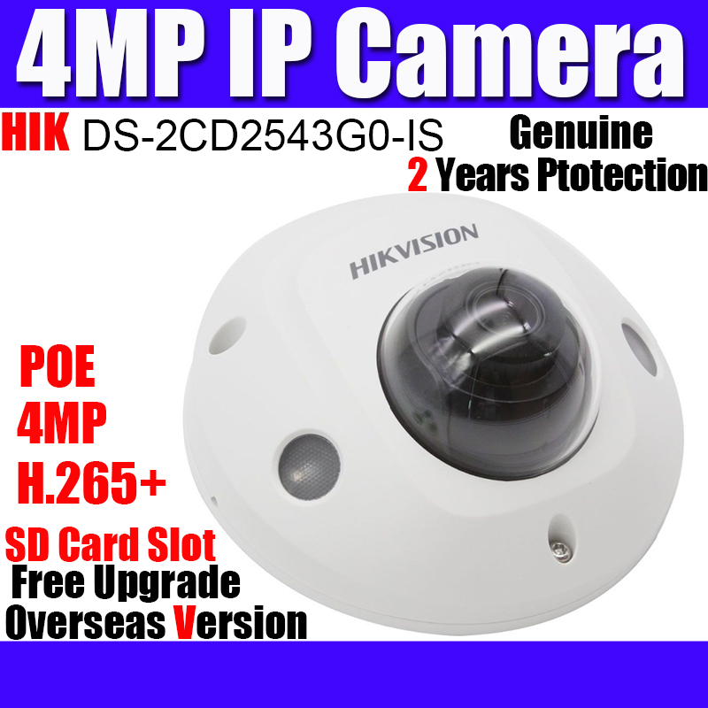 hikvision DS 2CD2543G0 IS 4mp ip poe camera h 265 Built in micro SD card slot