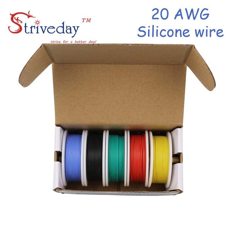 20AWG 30 m/box Cabo Flexível de Silicone Fio pacote de caixa caixa de cor Mix 1 2 5 encalhado Cobre Estanhado fio Elétrico fios DIY