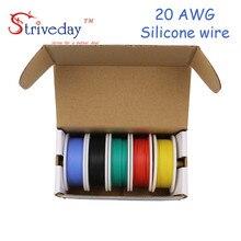 Câble électrique Flexible en cuivre Silicone, 20AWG, 30 m/boîte, boîte mixte de 5 couleurs, 1 boîte 2 paquets de fil à gaine en cuivre, pour bricolage