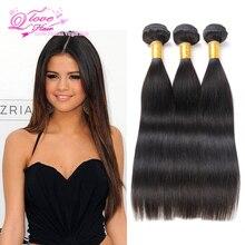 7a Brazilian Virgin Hair Straight 3 Bundles Queen Weave Beauty Ltd Virgin Hair Cheap Colored Brazilian Hair Weave Bundles
