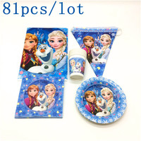 Hot Sales 81Pcs Disney Frozen Anna Elsa Disposable Tablecover+Cup+Plate+Flag Kid Birthday Napkin Banner Decoration Set Supply