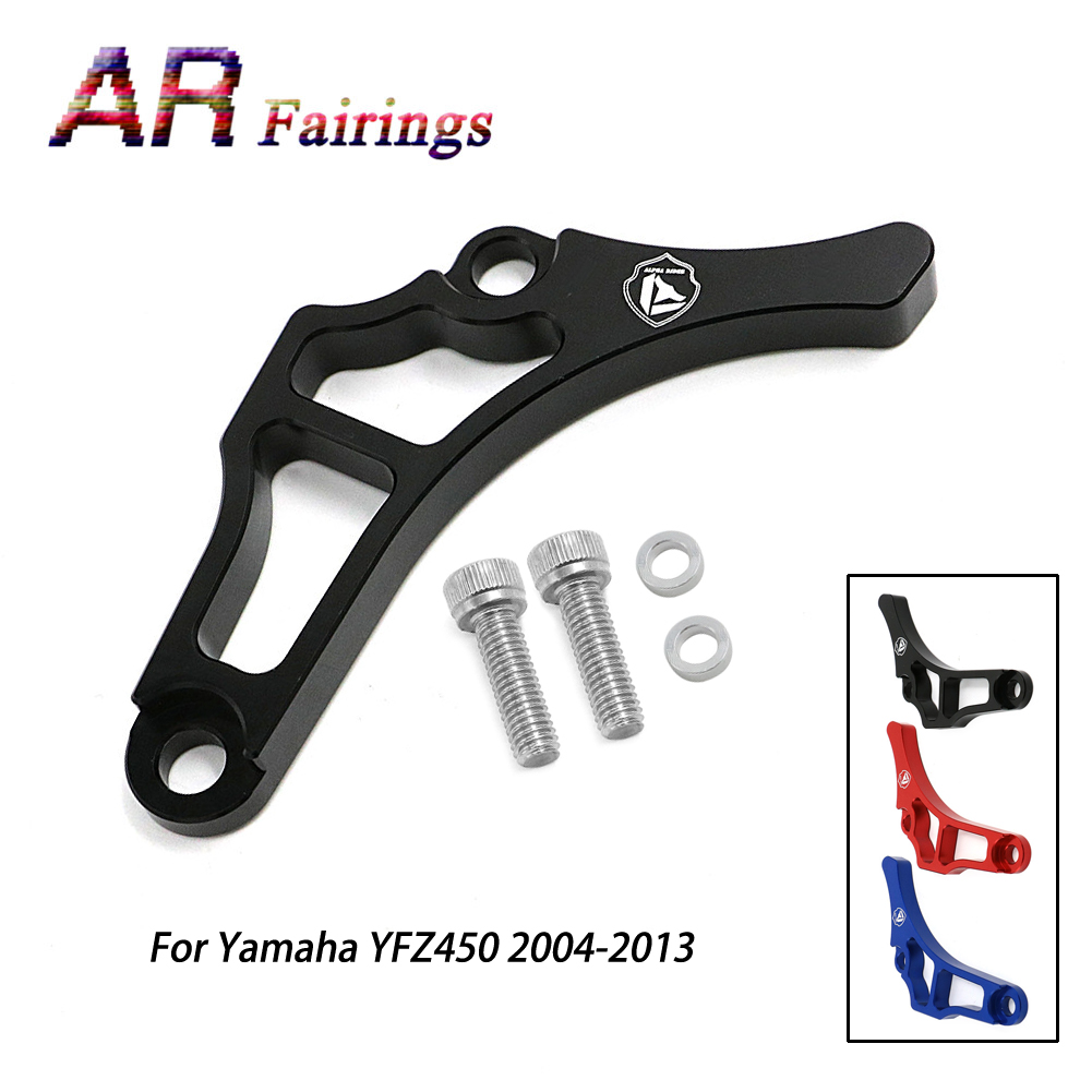 04 - 13 For Yamaha YFZ 450 YFZ450 ATV Accessories Aluminum Chain Saver Guard Engine Cases Frame Slider Protector Red Black Blue