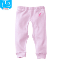 YiErYing Baby Pajama Pants 2Pcs  Boy and Girl 100% Cotton Open Crotch Pure Colour Leisure Newborn Trousers