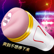 Silicone Oral Vagina Real Pussy Vibrator Sex Toys for Men Aircraft Cup Masturbation Male Blowjob Pussy Sucking Sex Machine soft silicone men sexy toy vagina real pocket pussy male masturbation vibrator aircraft cup true touch male adult sex toys