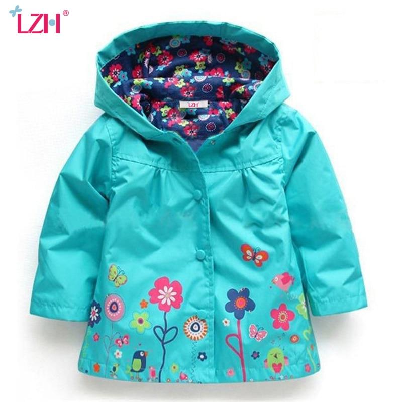 Lzh 2017 Baby Girls Spring Jacket For Boys Windbreaker -1283