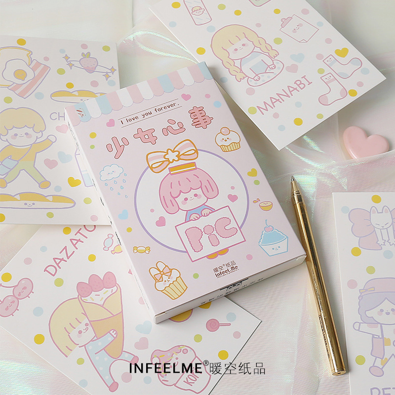 30pcs /1lot Cute Teenage Girl Greeting Cards Postcards Birthday Letter Business Gift Card Set Message Card