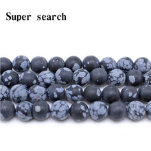 Natural Multicolor Black & White Snow Onyx matte Stone Beads Round Shape 15inch Ornaments Jewelry Making Design Wholesale