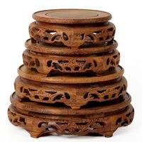 Redwood Карликовые деревья полки цветочные горшки венге базы камень jade комплектов четыре круглые качели основание сиденья Коллекционные вещи