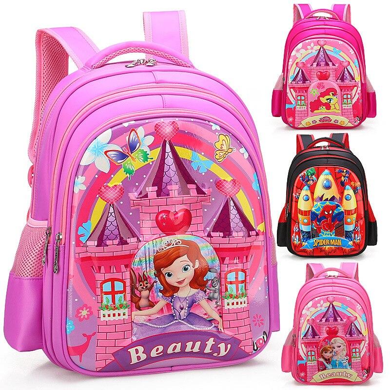 f194e6e7d4 Sofia Princess Beauty Castle Girl Baby Children Kindergarten Nursery ...