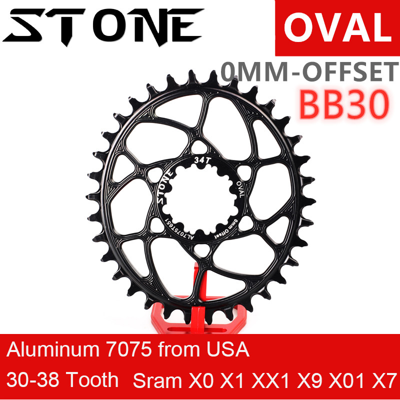 Stone Oval Chainring for Sram BB30 0mm 0 offset XX1 X01 X7 X0 X9 S2210 S1400