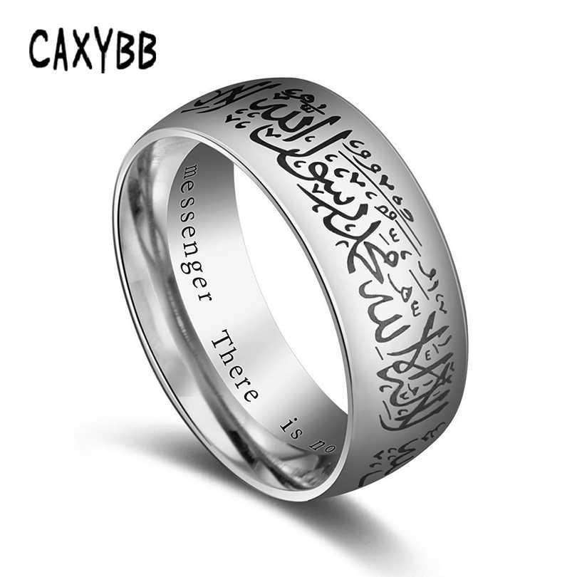 ステンレス鋼リング男性女性ジュエリーアラブイスラム教徒イスラム教アッラー神メサジェブラックゴールドシルバーカラーモハメド·コーランミドル