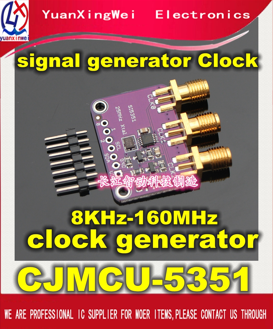 Free shipping 1pcs/lot CJMCU-5351 Si5351A Si5351 clock generator, signal generator Clock, 8KHz-160MHz new and original 1pcs lot si5351a si5351a si5351 si 5351 msop10
