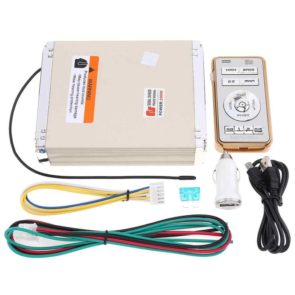 200W 18 мелодий прочный автомобильный держатель, Предупреждение звуковой сигнал сирены Динамик MP3 Системы удаленной хост-бокс