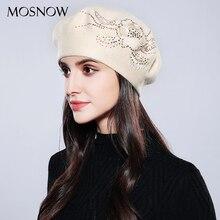Капот Femme женский берет из хлопка и шерсти бренд вязаный модный цветок осень зимние шапки для женщин Шапки# MZ741