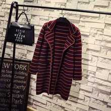 2016 Winter Fashion Knitted Cardigans Sweater Women Loose Striped Sweater Cardigans Elegant Ladies Long Sweater Coat A3650