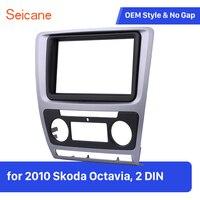 Seicane Double Din Car Stereo Fascia Trim Panel Plate for 2010 Skoda Octavia Surrounded Installation Refitting Kit
