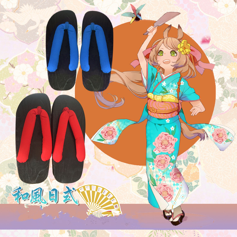 BOOCRE Re Life in a Different World from Zero Anime Cosplay costumes Accessories Shoes Rem and Ram Geta Japanese kimono Shoes