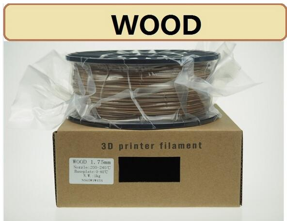 Wood plastic WOOD 3D printer consumables, 1KG , PLA add refined wood powder 1.75 refined iron powder metallurgy parts manufacturing 014