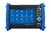 7 Inch Screen Built-in Wifi CCTV Tester for IP Cameras Testing IPC-8600 Basic Function