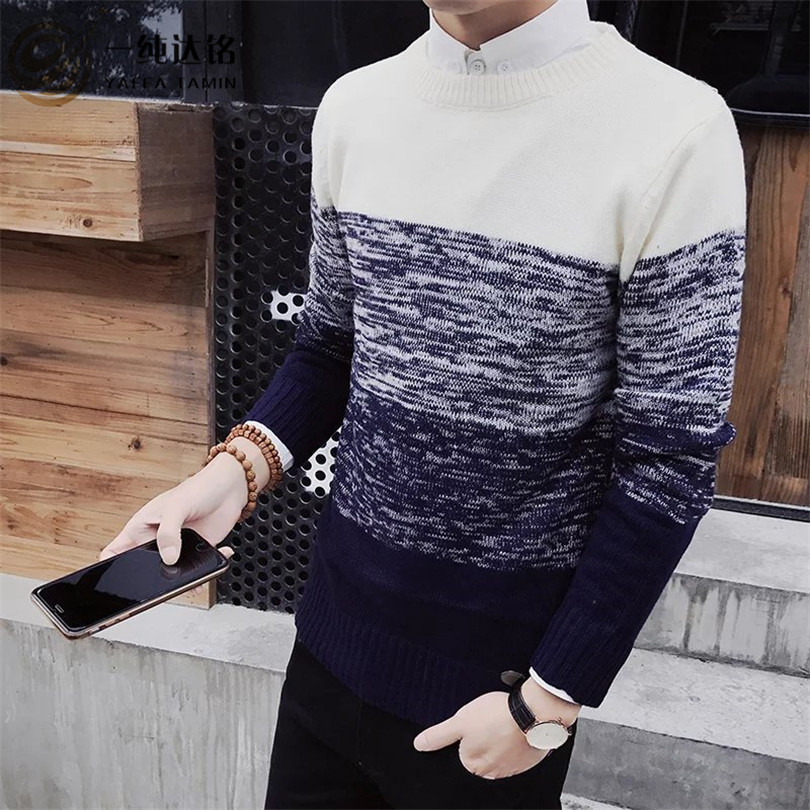 2017 New Sweater Men Autumn Hot Sale Top Design Patchwork Cotton Soft Quality Pullover Men O-neck Casual Brand Clothing
