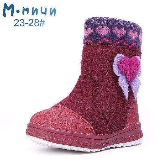 MMnun/фетровые сапоги для девочек, зимние сапоги для девочек, зимняя детская обувь, детские сапоги, размер 23-32 ML9427