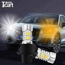 Tcart para mitsubishi pajero 4 7440 t20 wy21w drl luz de circulação diurna & turn signal luz xenon lâmpada branco + âmbar