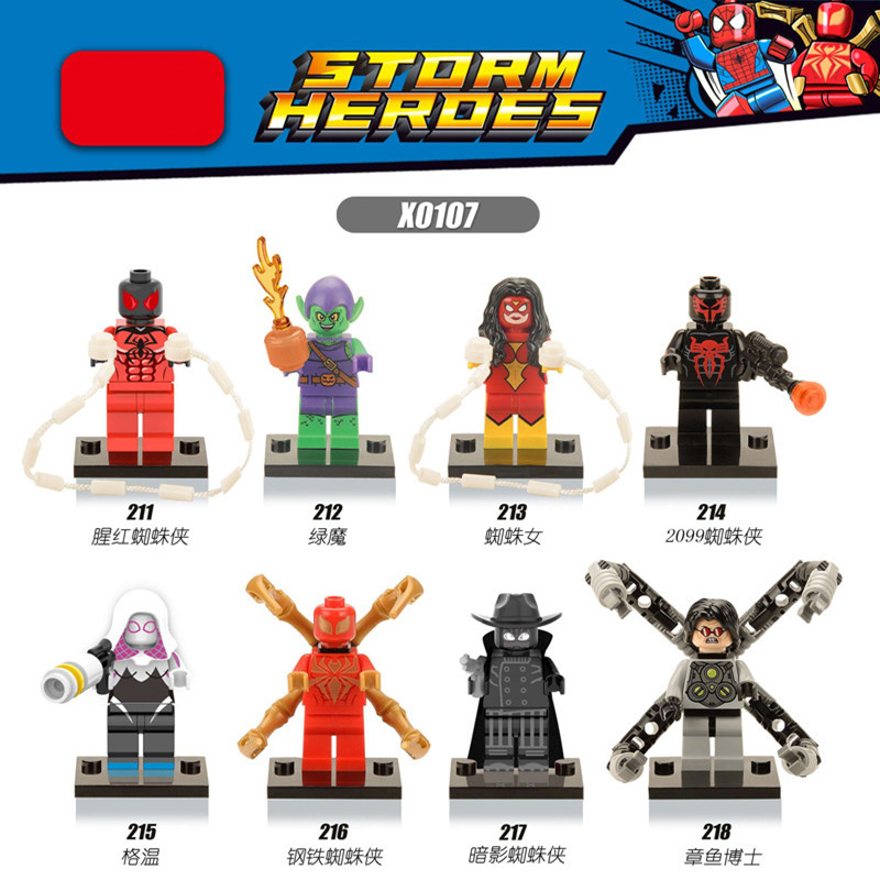 DIY Single Sale Super Heroes America Captain Building Blocks Shadows Spiderman Woman Gwen Doctor Octopus Toys For Children Gifts