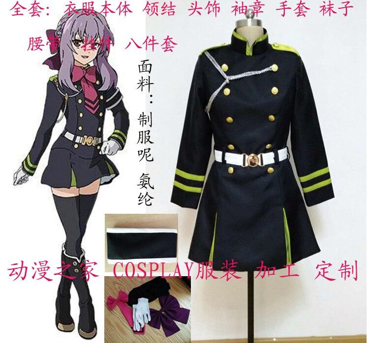 Seraph of the End  Shinoa Hiragi  military uniform  Cosplay Costume Custom Any Size