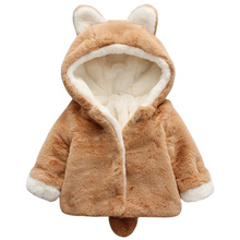 0df16b42f Fur Jackets Boys Promotion-Shop for Promotional Fur Jackets Boys on ...