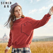 SEMIR Women Fleece-Lined Graphic Sweatshirt Women's Pullover Sweatshirt Crewneck Sweatshirt with Ribbed Cuff and Hem for Winter(China)