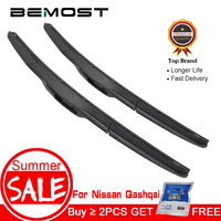 BEMOST Car Wiper Blades Natural Rubber For Nissan Qashqai J10/J11 2006 2007 2008 2009 2010 2011 2012 2013 2014 2015 2016 2017|windshield wiper blades|wiper blade|windshield wiper -