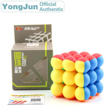 YongJun Round Beads Ball 3x3x3 Magic Cube YJ 3x3 Professional Neo Speed Puzzle Antistress Fidget Educational Toys For Children yongjun diamond symbol 3x3x3 magic cube yj 3x3 professional neo speed puzzle antistress fidget educational toys for children