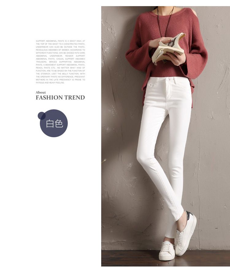 LYJMTDBK Women's white trousers pencil pants 19 spring and autumn button pocket pants women's high waist elastic feet pants 5