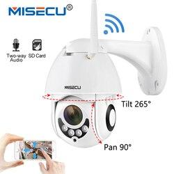 MISECU 1080P 2MP Speed Dome Outdoor Wifi Wireless Pan Tilt IP Camera 2 Way Audio Support SD Card IR Vision Video Surveillance