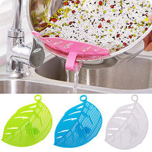 2016 New Practial Cute Plastic Kitchen Rice Beans Washing Cleaning Kitchen Tool Gadget