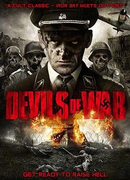 《恶魔之战》2013年美国动作动漫在线观看