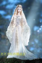 Counters authentic Original box, queen galadriel fairy princess, Lord of the Rings princess toys dolls for girls