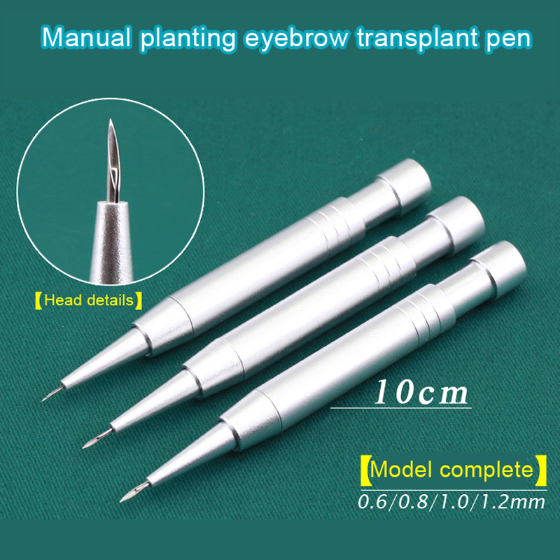 Manually implanted eyebrow hair planting hair tool hair transplant pen hair follicle planting pen