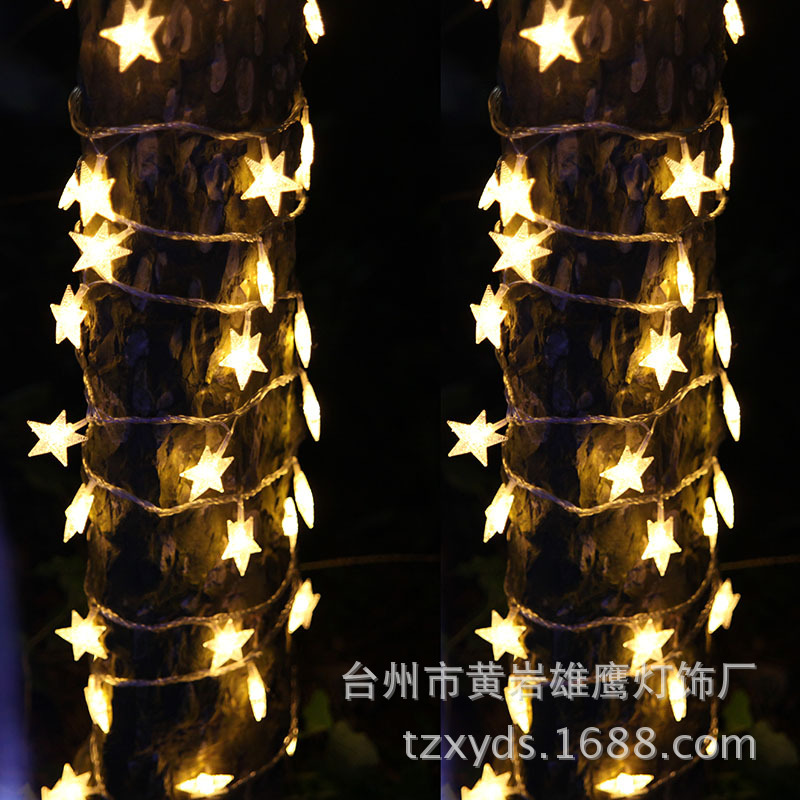 2018 Hot Sale Garland Birthday Party Supplies Courtyard Decoration Waterproof Outdoor Lamp Light Led String Pentagram Exposed